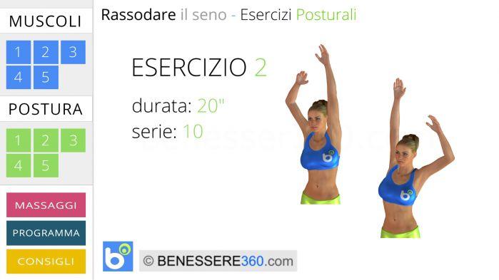 esercizio posturale - seno 2